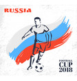 russia football cup player vector image vector image
