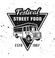 festival street food monochrome emblem vector image vector image