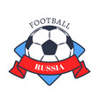 football in russia logo color vector image vector image