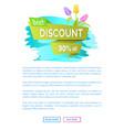 best discount 30 off advertisement sticker sale vector image