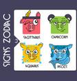 horoscope zodiac symbols sagittarius vector image