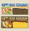 banners for jewish holiday rosh hashanah vector image vector image