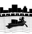 float maketing vector image vector image