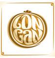 logo for longan vector image vector image