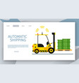 mechanical delivery forklift car driving tank vector image