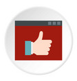 screen with thumb up icon circle vector image