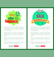 seasonal discount sale labels tropical web vector image vector image