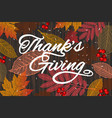 thanksgiving holiday banner with congratulation vector image vector image