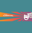 banner enjoy carnival masks with confetti and vector image