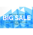 big same abstract voucher design template vector image vector image