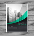 stylish wavy business brochure design template vector image vector image