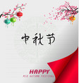chinese mid autumn festival background the vector image