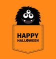 happy halloween fluffy black monster silhouette vector image