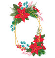 merry christmas winter holiday frame for greeting vector image vector image