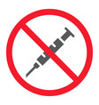 no syringe glyph icon prohibition and forbidden vector image vector image