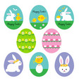 pastel happy easter egg shape graphics vector image vector image