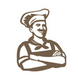 chef with hat logo restaurant cooking cuisine vector image