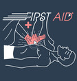 concept of the first aid vector image vector image