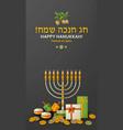 hanukkah black template with torah menorah and vector image vector image