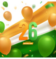 happy india republic day vector image vector image