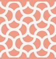 seamless geometric pattern abstract retro