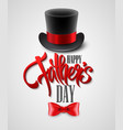 Black top hat isolated on white with text happy vector image vector image