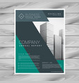 abstract corporate business brochure template vector image