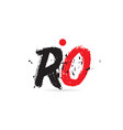 alphabet letter combination ro r o with grunge vector image vector image