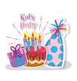 kids party cartoon vector image vector image