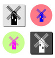 mill flat icon vector image vector image