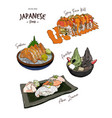 set of japanese food hand draw sketch vector image vector image