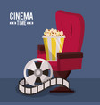colorful poster of cinema time with cinema chair vector image vector image