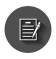 contract agreement icon in flat style document vector image vector image