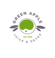 green apple logo juice detox health emblem vector image vector image
