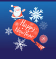 super congratulatory winter new year card with vector image