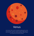 venus planet symbol of beauty informative poster vector image vector image