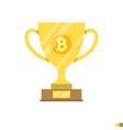 block reward flat icon vector image vector image