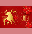 chinese happy new year with ox and floral red vector image