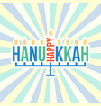 happy hanukkah with sun rays background vector image vector image