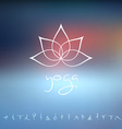 Logo for a yoga studio vector image