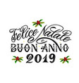 merry christmas and happy new year 2019 greetings vector image vector image