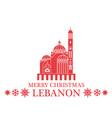 Merry Christmas Lebanon vector image vector image