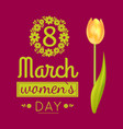 8 march poster womens day vector image vector image