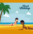 beautiful women sunbathe on the beach desing vector image
