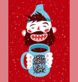 christmas card with cartoon laughing bearded man vector image vector image
