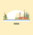 dubai city skyline a city in desert vector image vector image