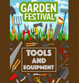 gardening and farming agriculture tools vector image vector image