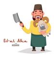muslim traditional holiday eid al-adha vector image vector image