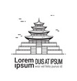 seoul palace landmark skecth hand drawn vector image vector image