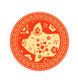 the chinese year of the pig happy new 2019 year vector image